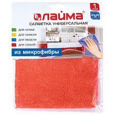 <b>Салфетка универсальная</b>, <b>микрофибра</b>, 30х30 см, оранжевая ...