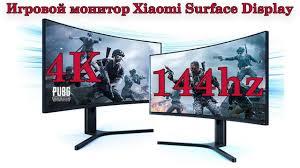 4K <b>монитор Xiaomi</b> Surface <b>Display</b> - топовый игровой <b>монитор</b> за ...