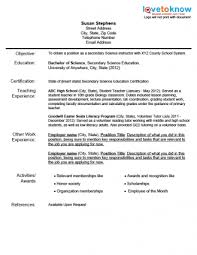 New Teacher Resume