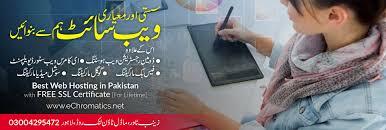 What Is Web Designing In Urdu Cheap Web Designing In Pakistan Echromatics Web Solutions