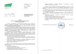 """Дипломы и отзывы irm development Отзыв """"СПБ Реновация"""""""
