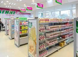 Отчет по производственной практике в магазине магнит косметик на  Отчет по производственной практике в магазине магнит косметик