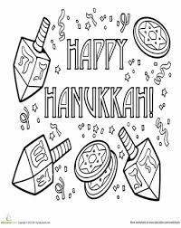 Happy Hanukkah Coloring Page Hanukkah Hanukkah Crafts Happy