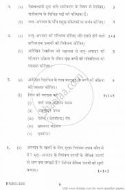 cover letter essay on water conservation hindi essay on water cover letter soil and water conservation essay soilessay on water conservation