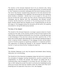 carousel syllabus the role of the teacher 8