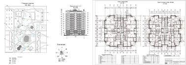 Курсовые и дипломные проекты Многоэтажные жилые дома скачать  Дипломный проект 12 ти этажный монолитный жилой дом с подземной парковкой в г