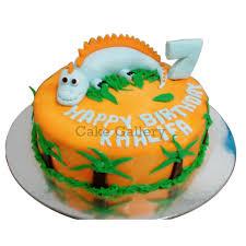 Birthday Cakes In Dubai Abu Dhabi Ajman Sharjah Umm Al