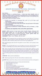 examples of a summary essay badminton