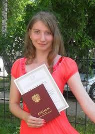 Приобрести большие возможности или Красный диплом предмет для  Елена Иванова