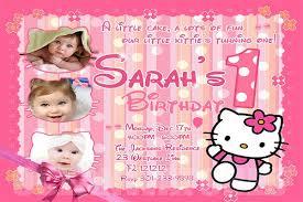 Hello Kitty Party Invitation Hello Kitty Birthday Invitation 365greetings Com