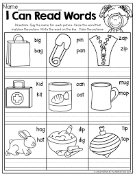 Announcements Rsimenso Un Word Family Worksheets Kinderg ~ Koogra