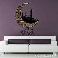 eid mubarak mosaic cresent moon wall