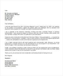 Letter Of Job Interest Template Job Letter Of Interest Example