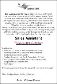 assistant assistant 0721