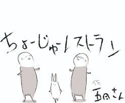 うさぎ イラスト 絵葉書 マンガ 絵日記 エッセイ ネザーランドドワーフ