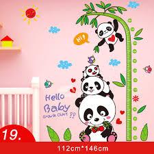 panda tree letter wall stickers pvc