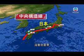 熊本 地震 前震
