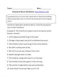 Kids. noun worksheets for first grade: Nouns Verbs Worksheets ...