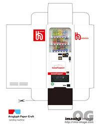 Papercraft Vending Machine Magnificent CG Textures] Papercraft Buildings Scenery Etc Pinterest
