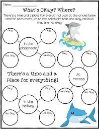 Self Control Activities: Clark the Shark | Shark, Clarks and ...