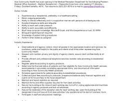 Busboy Resume Examples Best of Sale Associate Duties Resume Sales Associate Job Description Resume