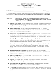 Objective For Scholarship Resume Sample