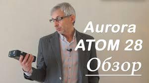 <b>Aurora Atom</b> 28 обзор - YouTube