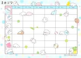 Free Printable Weekly Dinner Planner Template Calendar