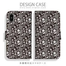 楽天市場iphone5 ケースシリーズ情報端末mediasnecの通販
