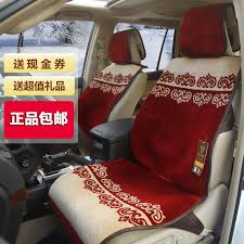 get ations animal husbandry and treasure genuine car seat cushion new authentic wool car seat cushion new winter