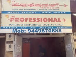 Preferred Courier Services In Vidyaranyapuram Mysore Top