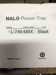 Halo Power Track Lighting Halo Track Lighting L 746 Mbx Power Trac Round Back Cylinder