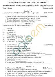 public administration essay public administration essay buscio mary