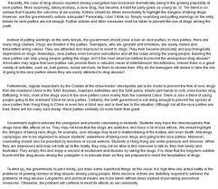 essays on drug use in america essay on american drug abuse 1236 words bartleby