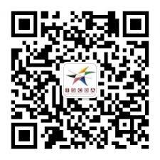 International Student Career-Building Association   Official Website ...