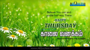 Happy Thursday Quotes Images Best Tamil Good Morning Happiness Quotes