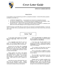 Cover Letter Guide What It Is
