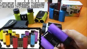 Обзор Биноклей <b>Levenhuk Rainbow 8x25</b> радужная коллекция 7 ...