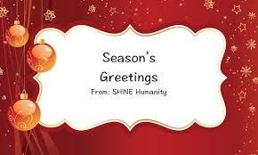 shinehumanity sh season s greetings 2013 2014