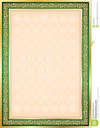 vec рамки диплома сертификата предпосылки Иллюстрация вектора  vec рамки диплома сертификата предпосылки