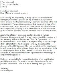 Human Resources Covering Letter Sample
