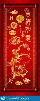 <b>Retro</b> Traditional <b>Chinese Style</b> Red Scroll Paper <b>Golden</b> Dragon C ...