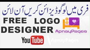 Free Logo Design Online Urdu Free Logo Maker Logo Design Make A Logo Online Try