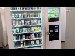 Customized Vending Machines Unique Customized Solution For Medicine Vending Machine YouTube