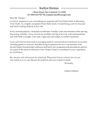 create my cover letter clerical cover letter samples