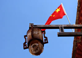 high peaks pure earth censoring translations and essays on 2015 11 09 censoring translations and essays on tibet 1