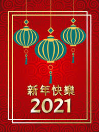 Chinese new year greeting card. Free Printable Chinese New Year Cards Create And Print Free Printable Chinese New Year Cards At Home