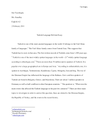 turkish language reform essay