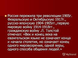 Хорея гентингтона ru Поэзия в начале 20 века реферат
