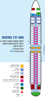 Sunwing 737 800 Seating Chart 20120821 Private Jets 6